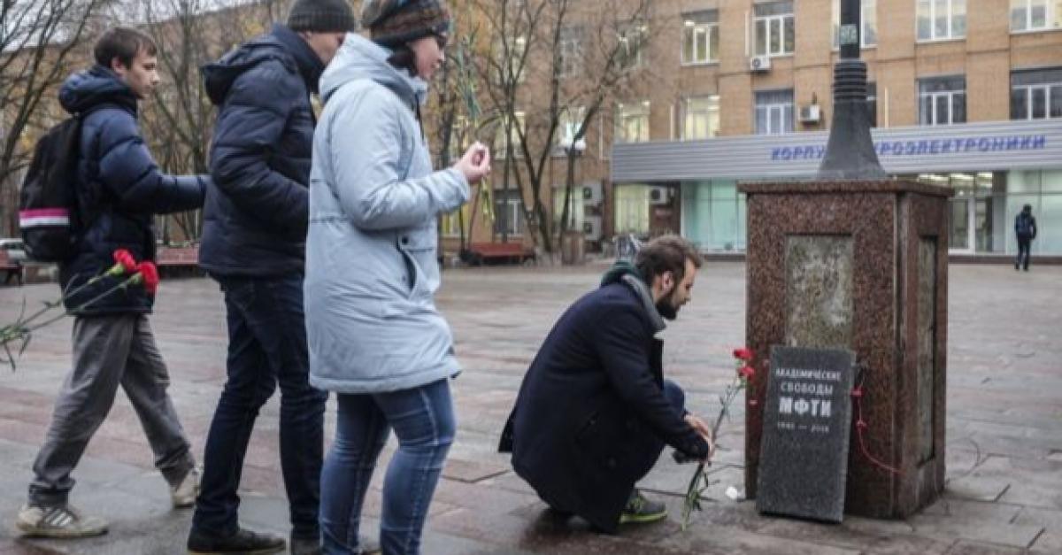 В МФТИ установили надгробие академическим свободам