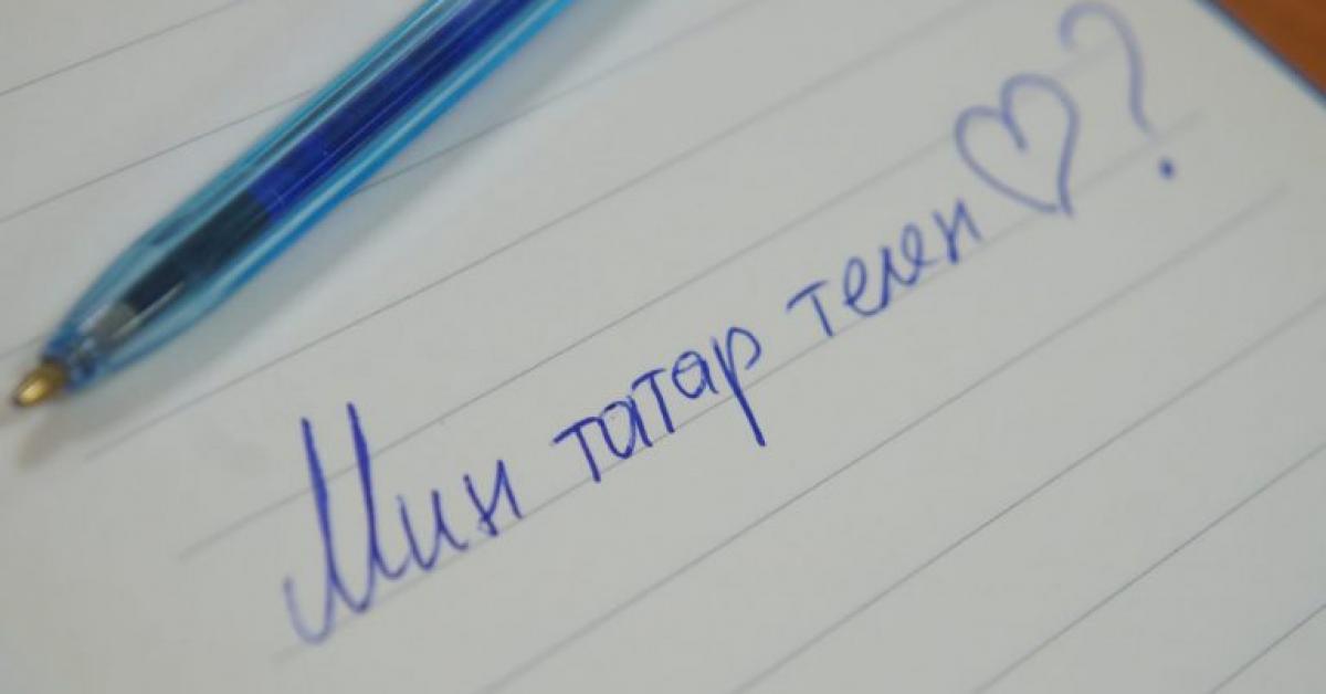 1,2 тысячи учителей татарского языка сократили из школ. Что с ними теперь?