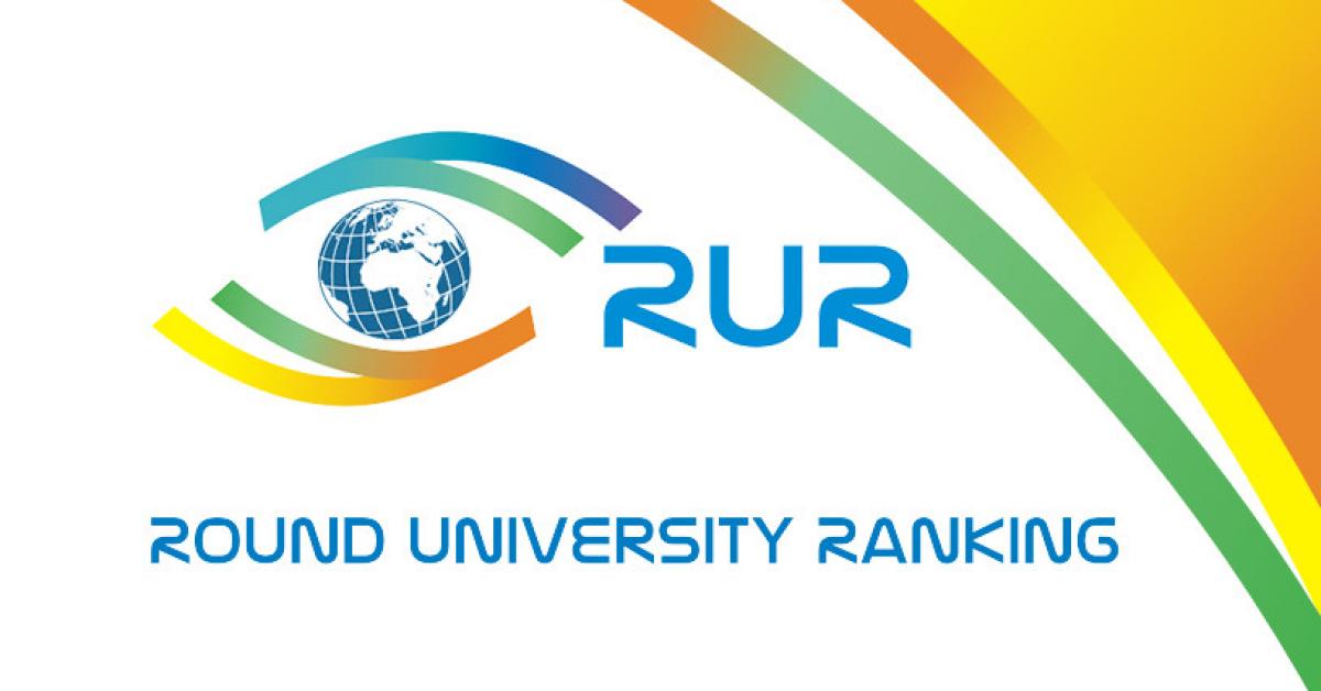 Российские вузы в новом международном рейтинге Round University Ranking