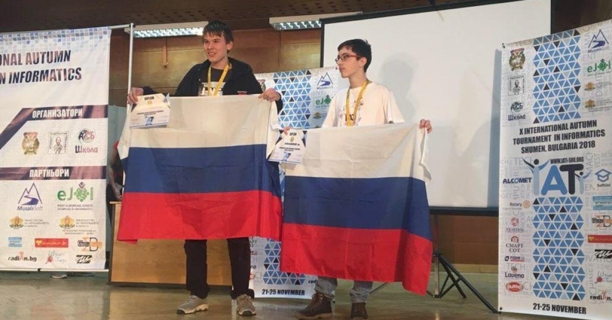 Триумф российских школьников на международной олимпиаде по информатике