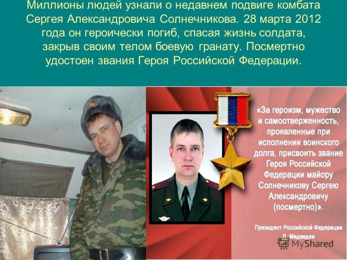 Работайте, братья! День Героев Отечества в Академии госслужбы.