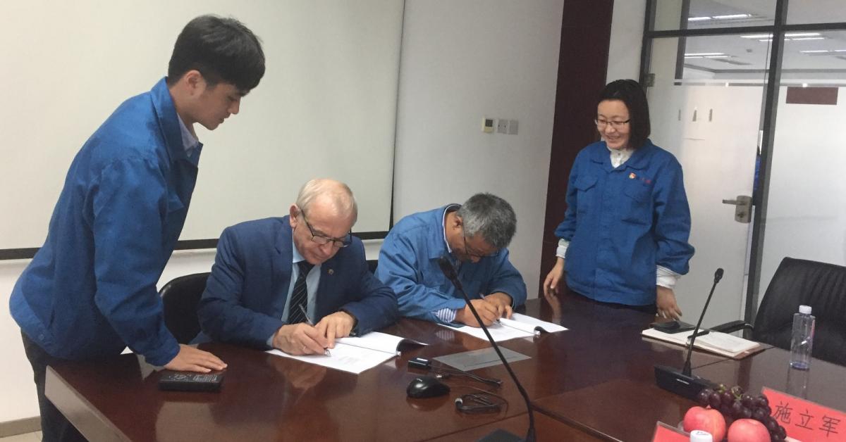 Самарский университет продолжает сотрудничество с Китаем