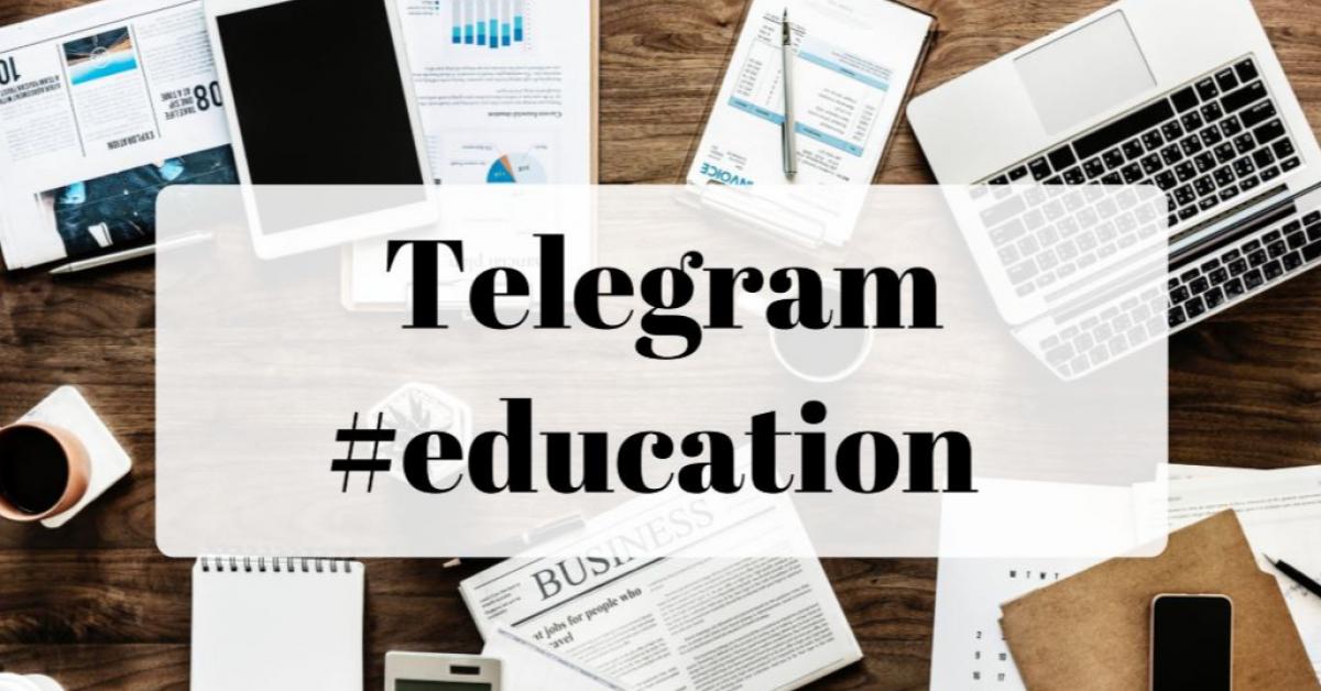 Образование через Telegram-канал — дадут ли диплом?