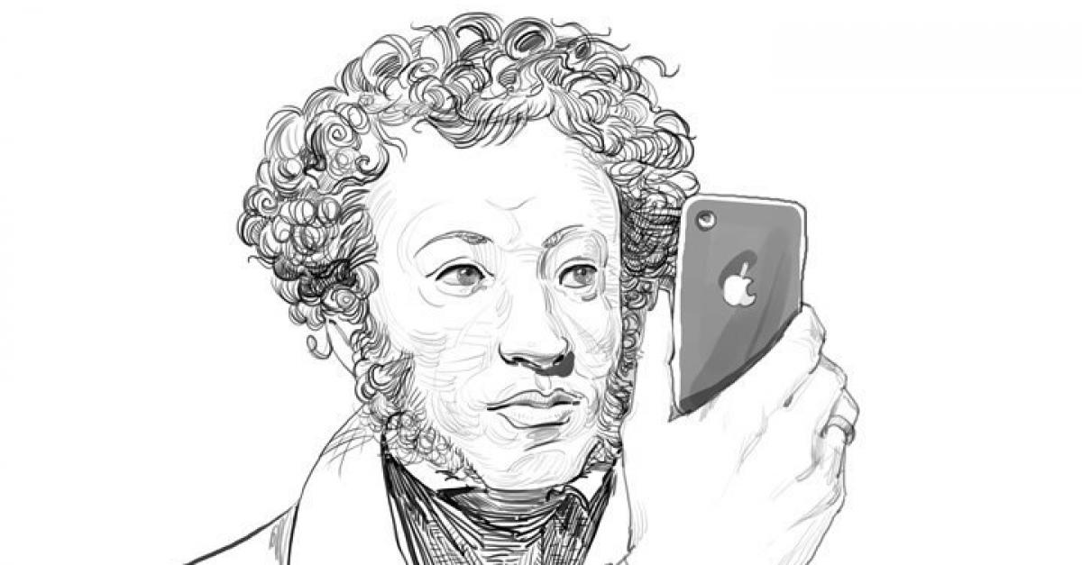 Пушкин в Париже и Анталье