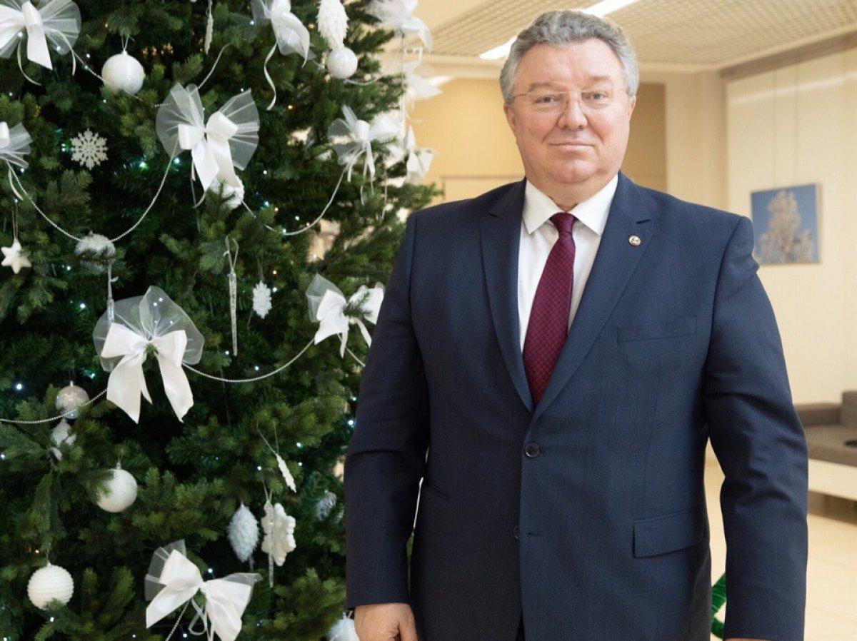 Ректор поздравления с новым годом именно работа