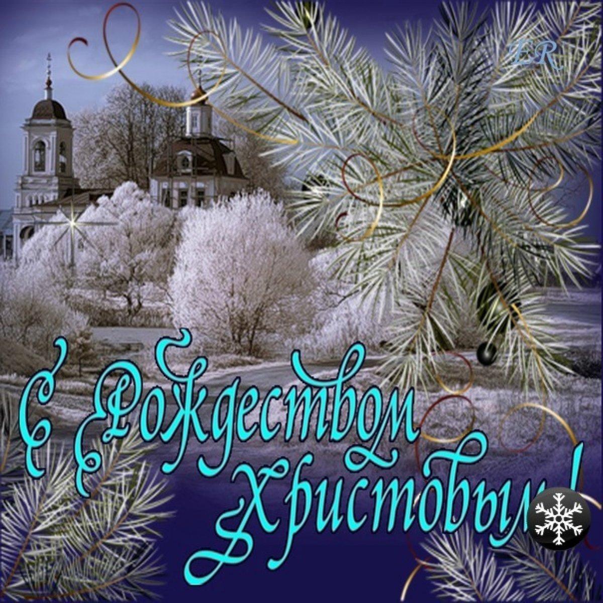 Картинки алкогольные, самые красивые открытки рождества христова