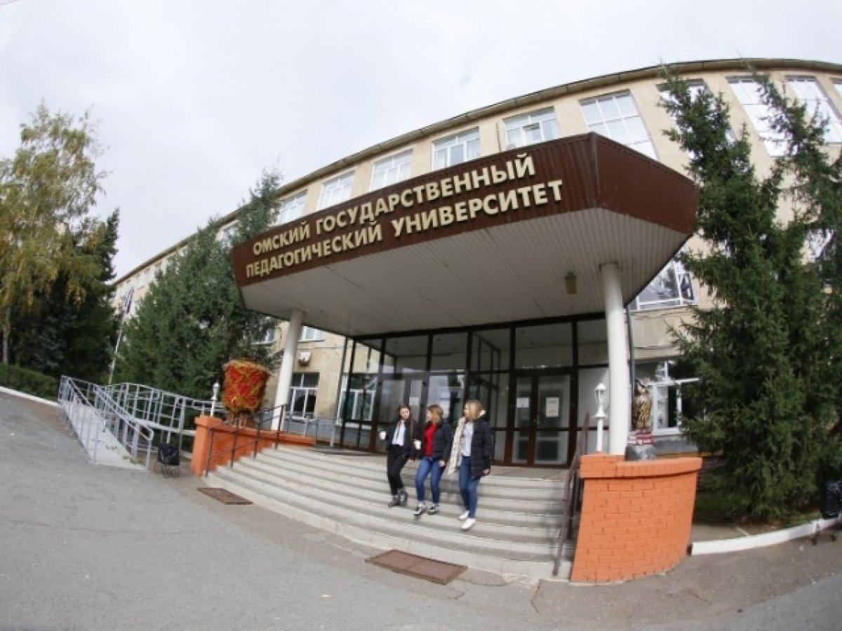 В ОмГПУ проходит муниципальный этап городской конференции школьников «Шаги в науку»
