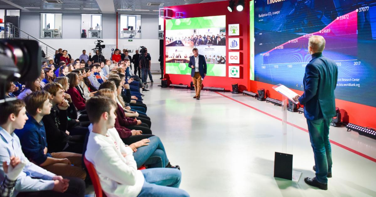 Всероссийский открытый урок по экологии — 2019