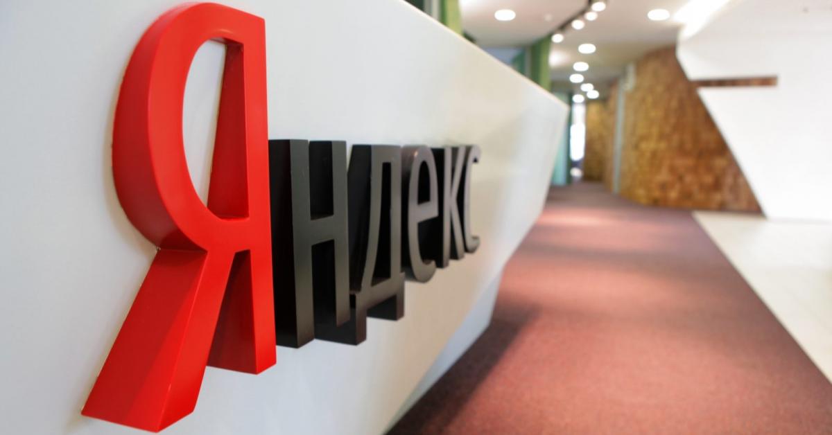Яндекс будет вручать собственную научную премию