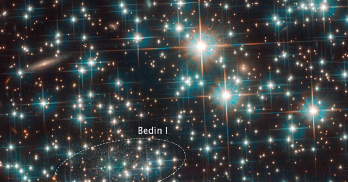 «Хаббл» случайно открыл карликовую галактику