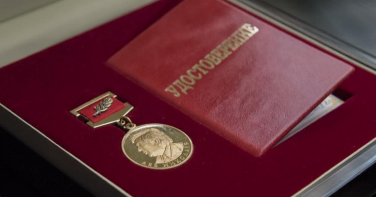 Главную просветительскую премию вручили в Москве