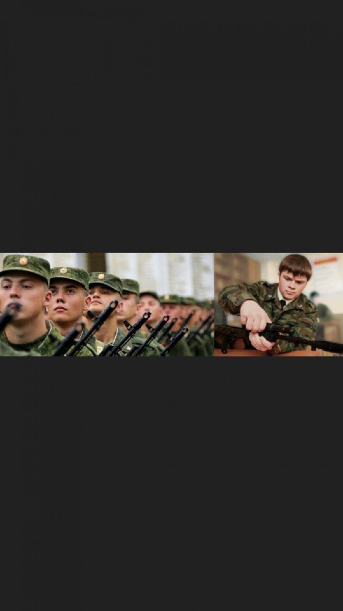 1го февраля в 15.00 в актовом зале второго корпуса состоится торжественное открытие военной кафедры.
