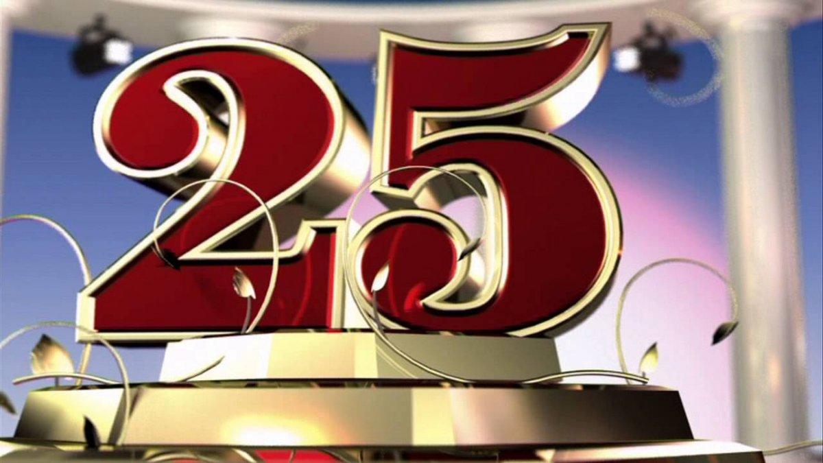 Поздравления с 25 летием работы в школе