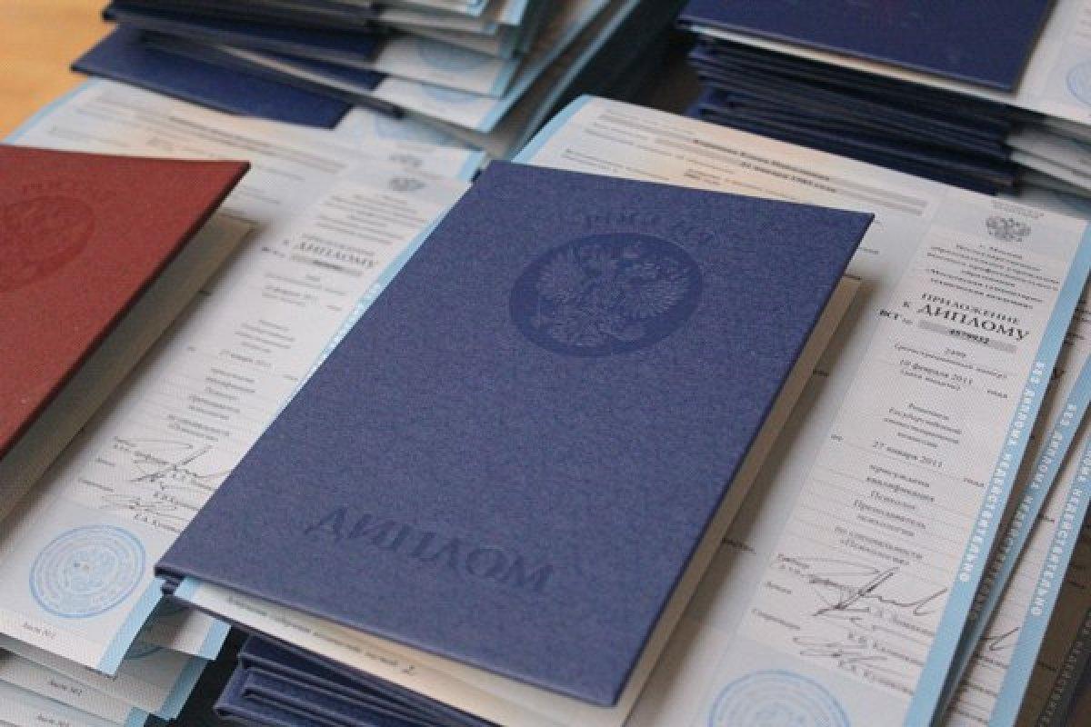 Торжественное вручение студентам документов об образовании и о квалификации