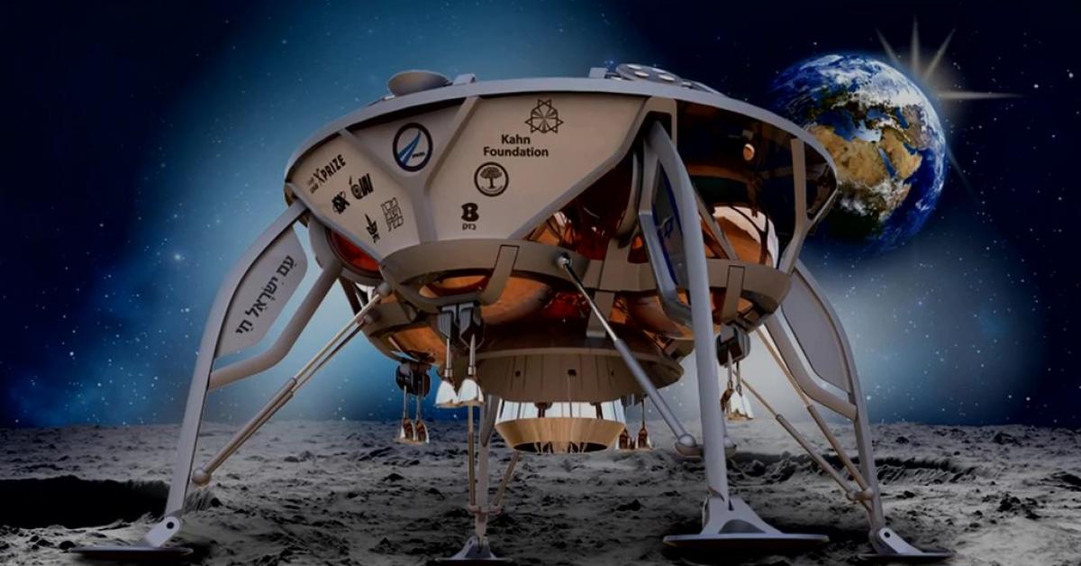 На Луну отправился частный зонд. И он уже делает селфи!