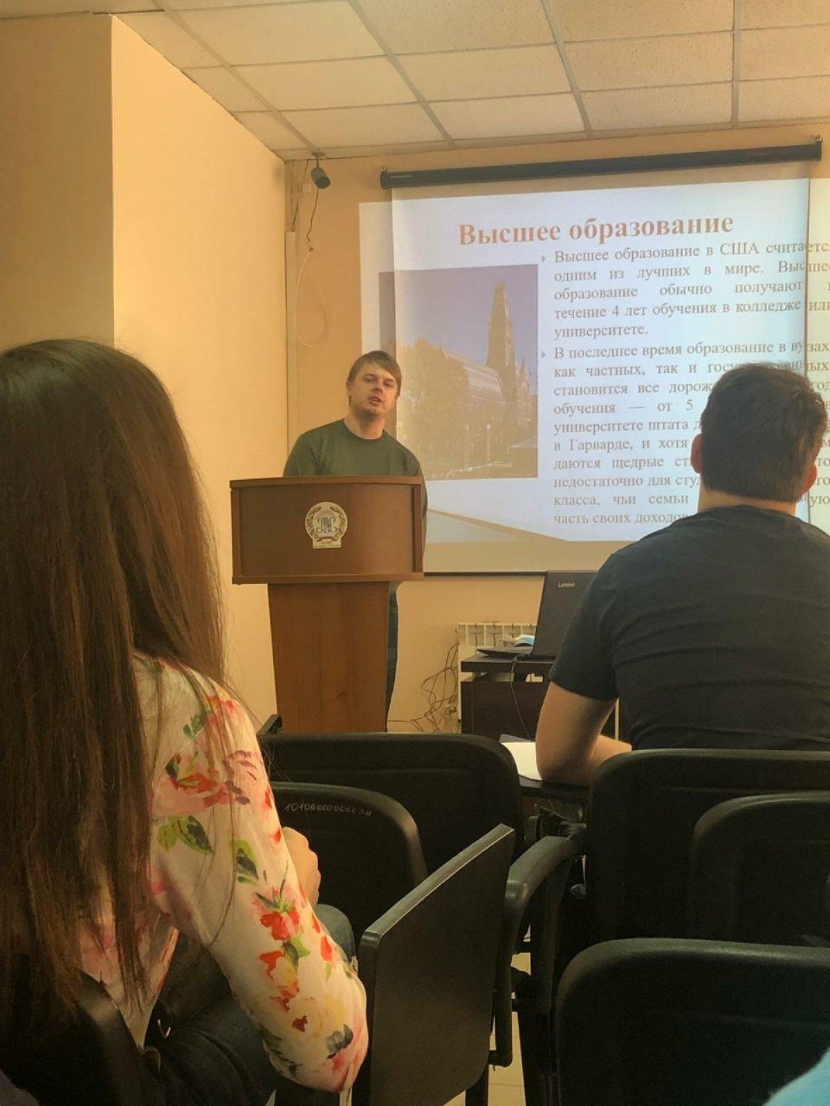 На базе филиала Российского экономического университета им. Г.В. Плеханова в г.