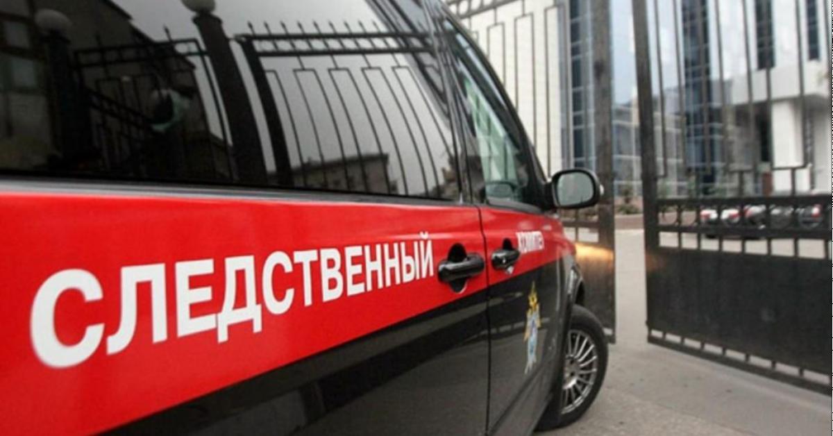 Бывшие сотрудники Департамента здравоохранения Москвы замешаны в скандале