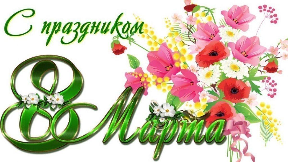 Пусть радует весна цветами,