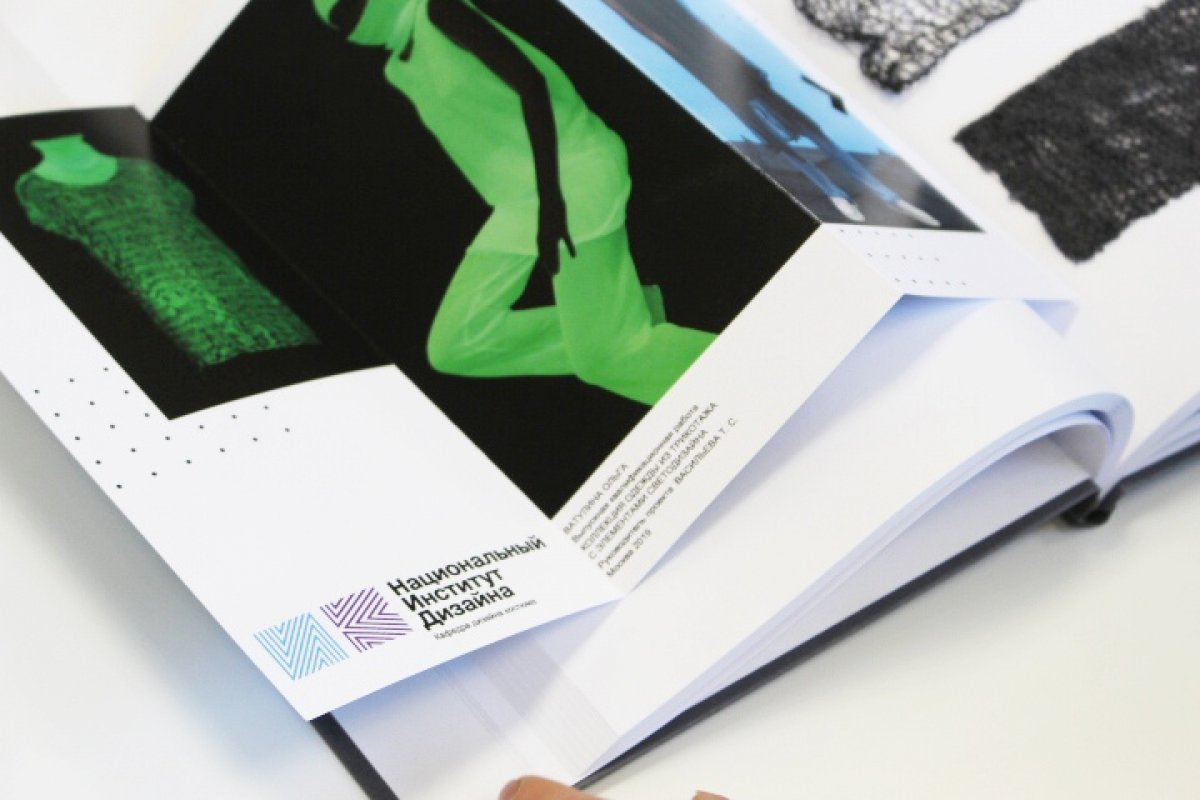 Состоялись защиты дипломных проектов вечернего отделения в Национальном Институте Дизайна