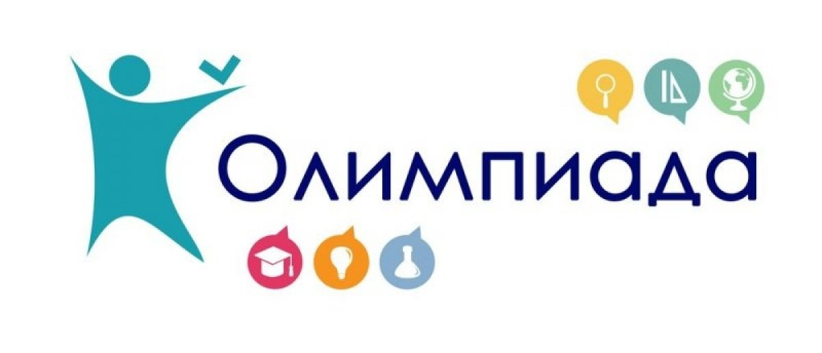 Картинки к школьным олимпиадам, марта