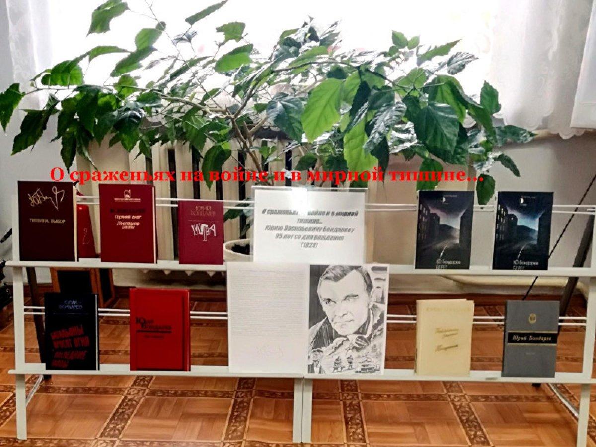 Новости библиотеки: анонс выставок (март 2019)