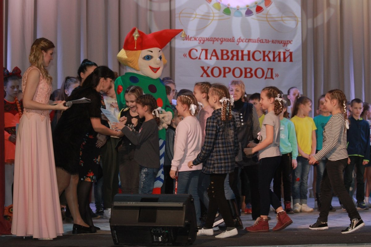 IX МЕЖДУНАРОДНЫЙ ФЕСТИВАЛЬ-КОНКУРС «СЛАВЯНСКИЙ ХОРОВОД».