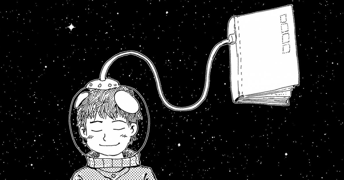«Космос — это мы»: 12 апреля в школах пройдёт акция