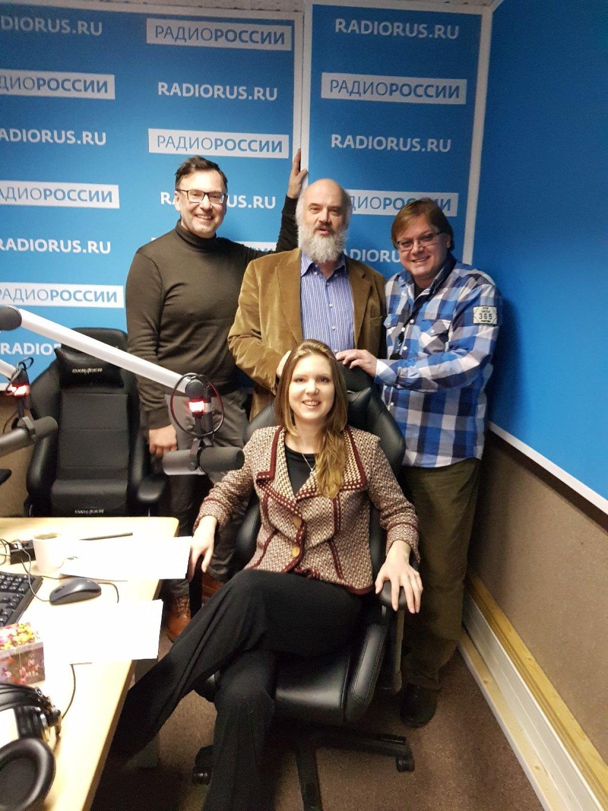 радио россии поздравления в эфире