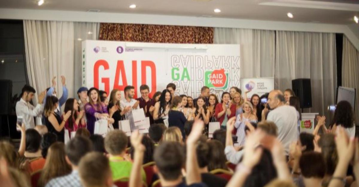 Конкурс эссе для участия в Международной школе GAIDPARK-2019