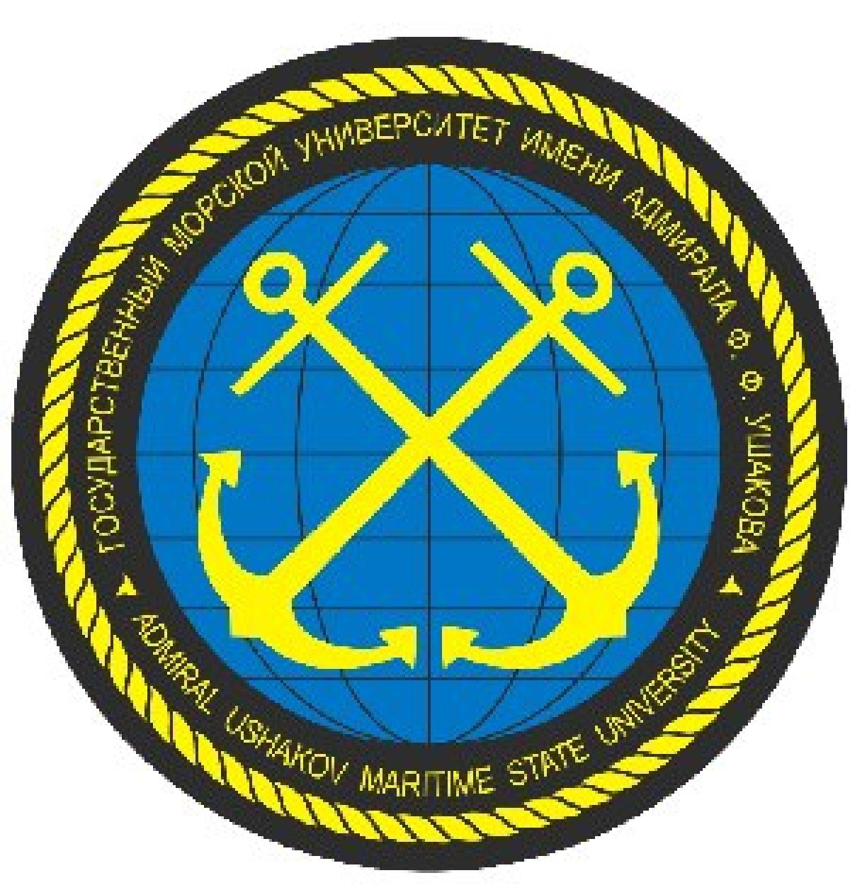 Государственный морской университет имени адмирала Ф. Ф. Ушакова приглашает учащихся 9-11 классов на «День открытых дверей» для абитуриентов с ограниченными возможностями здоровья