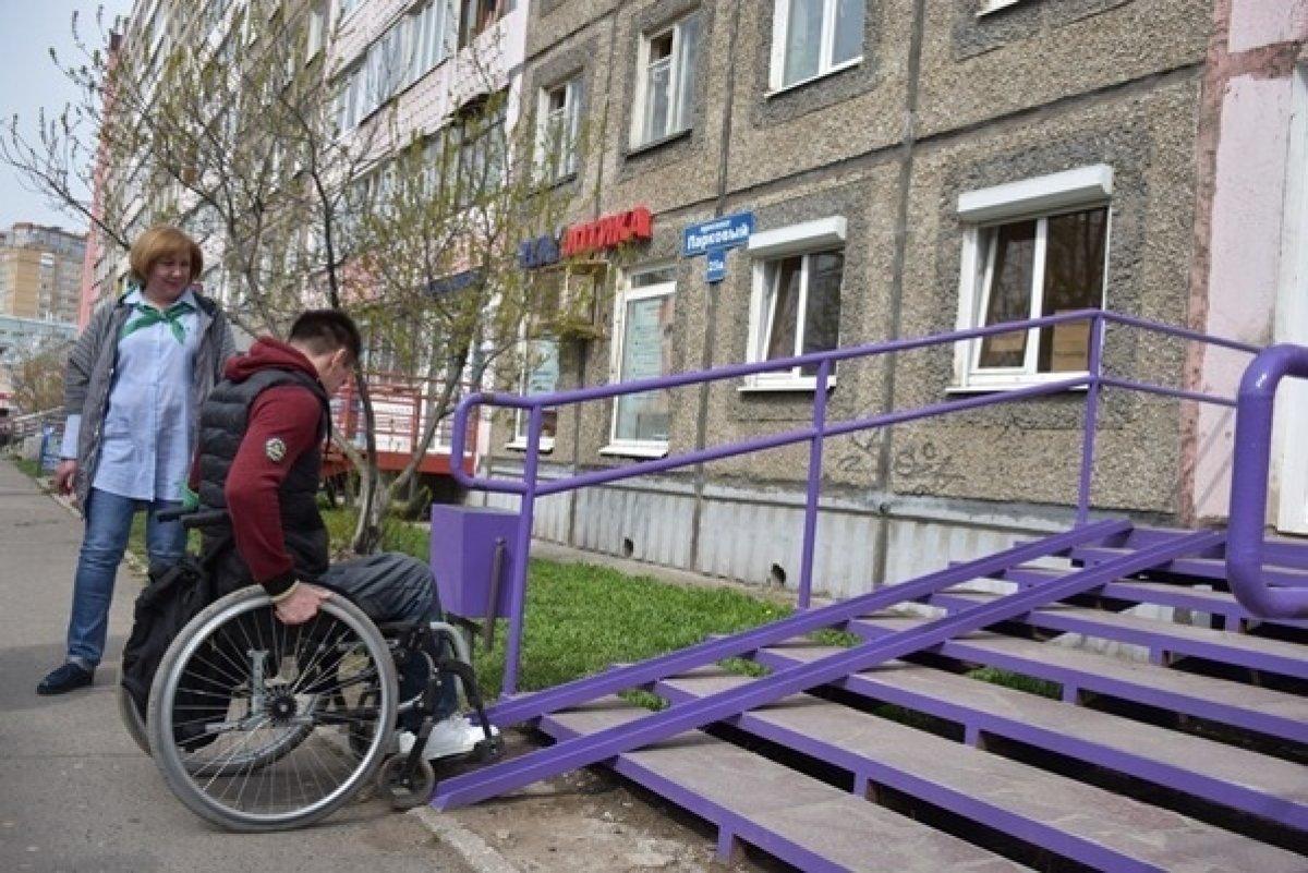 Сегодня бойцы Штаба студенческих отрядов ФГБОУ ВО Пермский ГАТУ оказали помощь в проведении краевой акции, посвященной Международному дню защиты прав инвалидов.