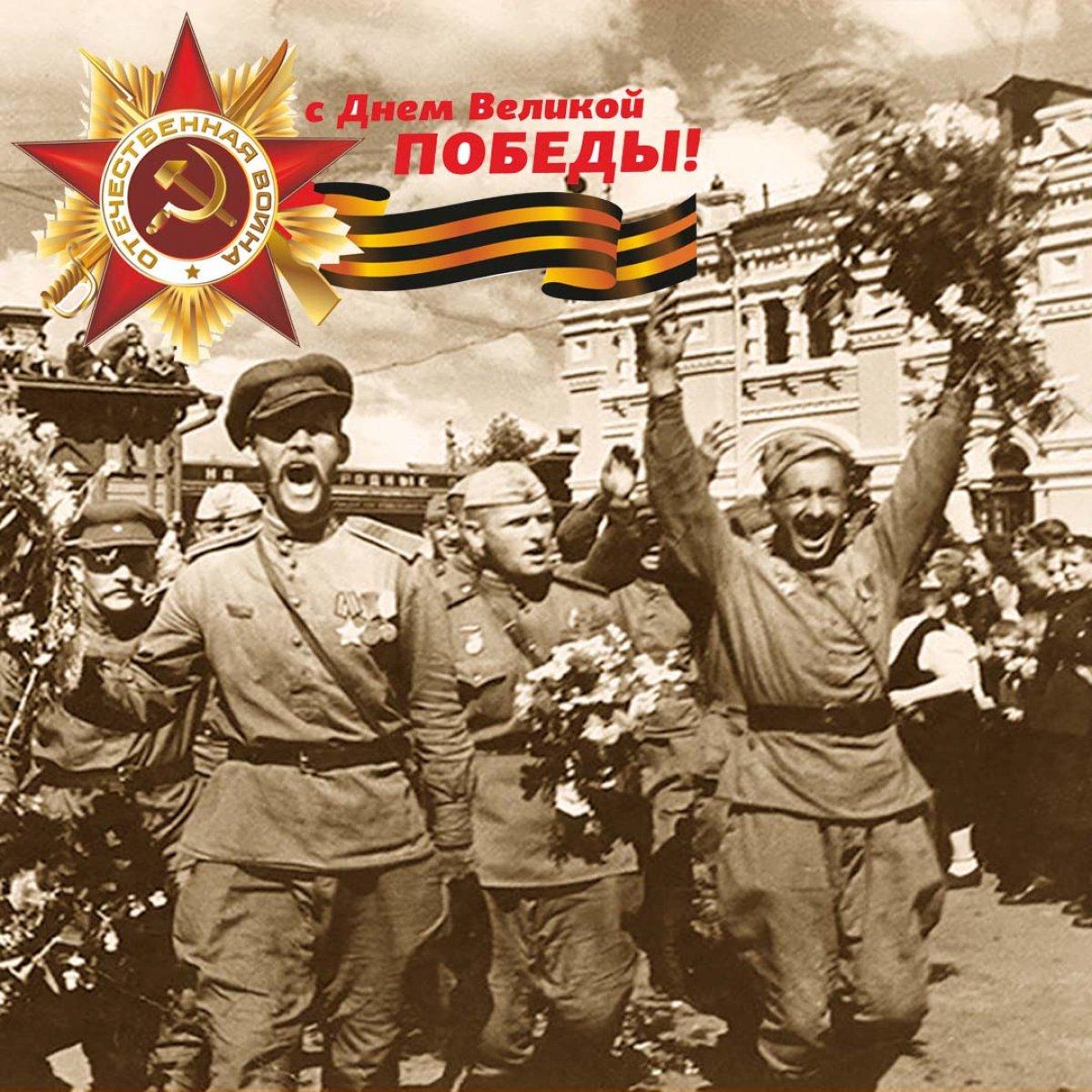 Коллектив Санкт-Петербургского университета технологий управления и экономики поздравляет ветеранов, жителей Санкт-Петербурга и всех россиян с великим праздником – 74-й годовщиной Победы в Великой Отечественной войне!