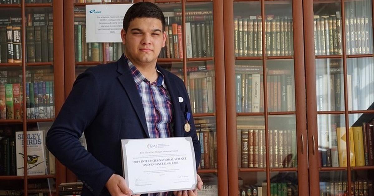 Американское математическое общество наградило российского школьника