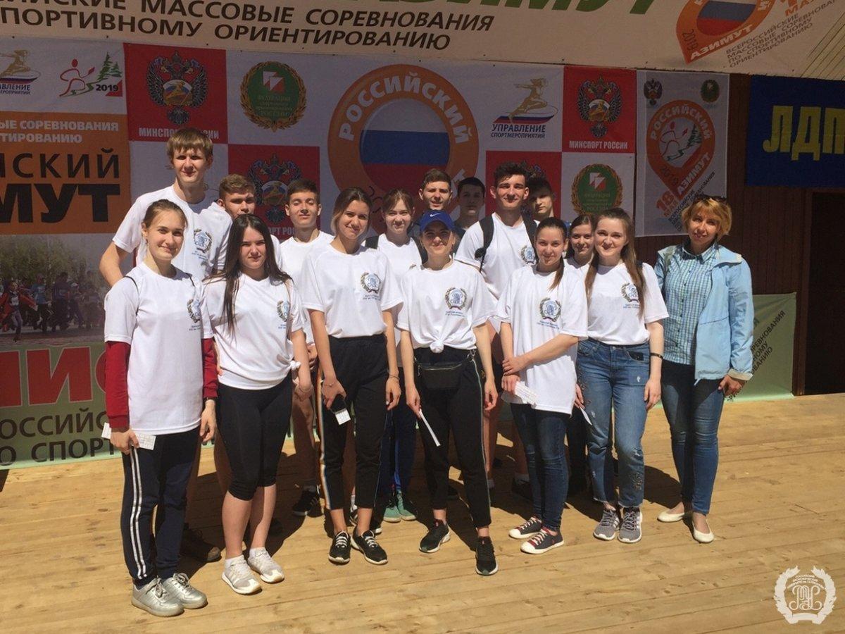 Студенты Брянского филиала РЭУ им. Г. В. Плеханова приняли участие в Российском Азимуте.
