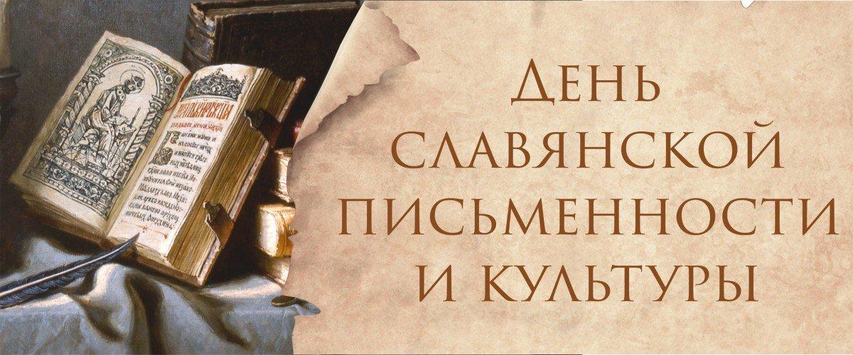 📍Многие иностранцы по-русски пишут печатными буквами – курсив им часто сложно понять. «Лишить», «шипишь», «шиншилла», «лимит» и даже простое «дышишь» - попробуйте написать эти слова от руки. Понимаете?