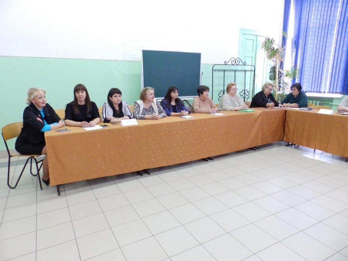 Стартовала Всероссийская конференция