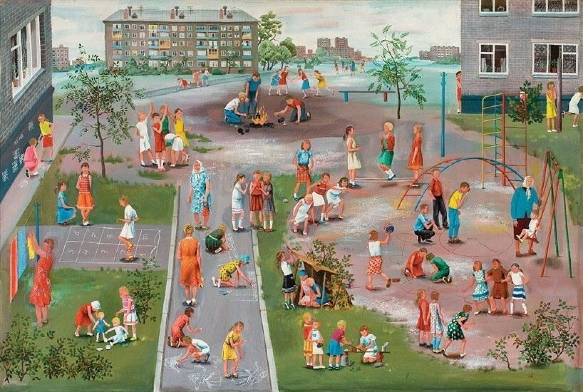 Детство двор картинки