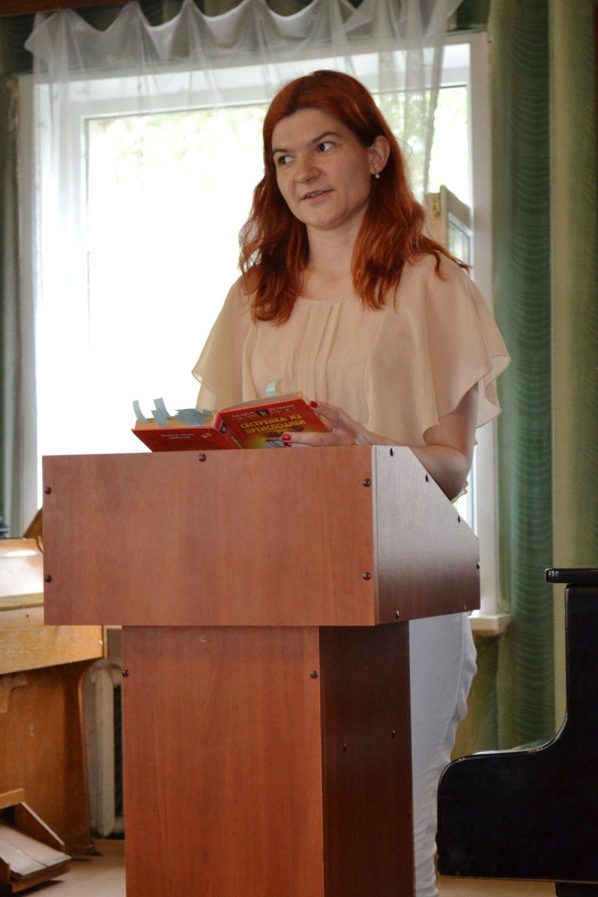 «Письменность, культура и история славянского мира» в СГИИ