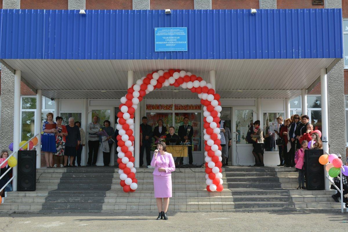 25 мая 2019 года прозвенел последний звонок для одиннадцатиклассников Павловской и Ремзаводской школ Алтайского края