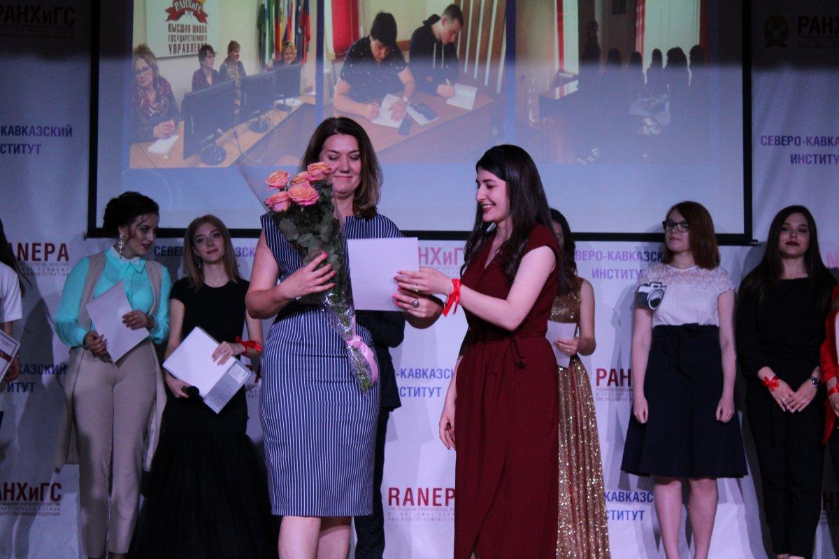 «Премию Оскар» вручили в Президентской академии