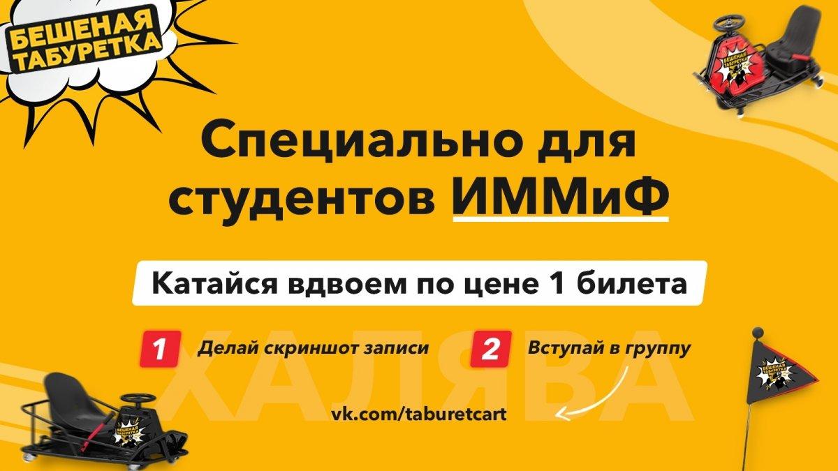 vk.com/taburetcart_vrn
