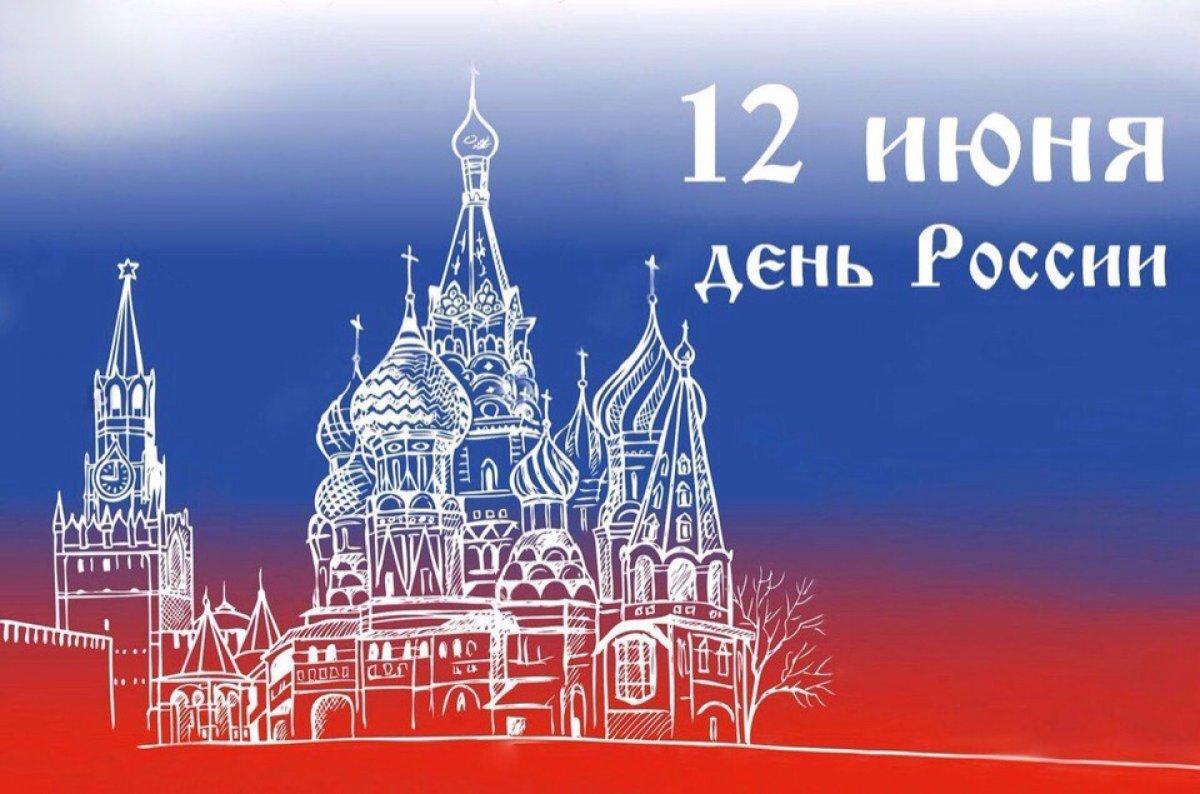 Дорогие преподаватели, сотрудники, студенты Дзержинского филиала РАНХиГС!