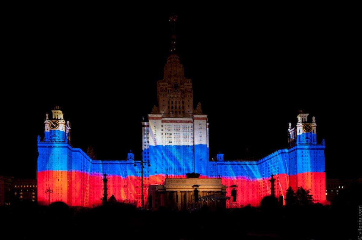 С Днем России, МГУ!