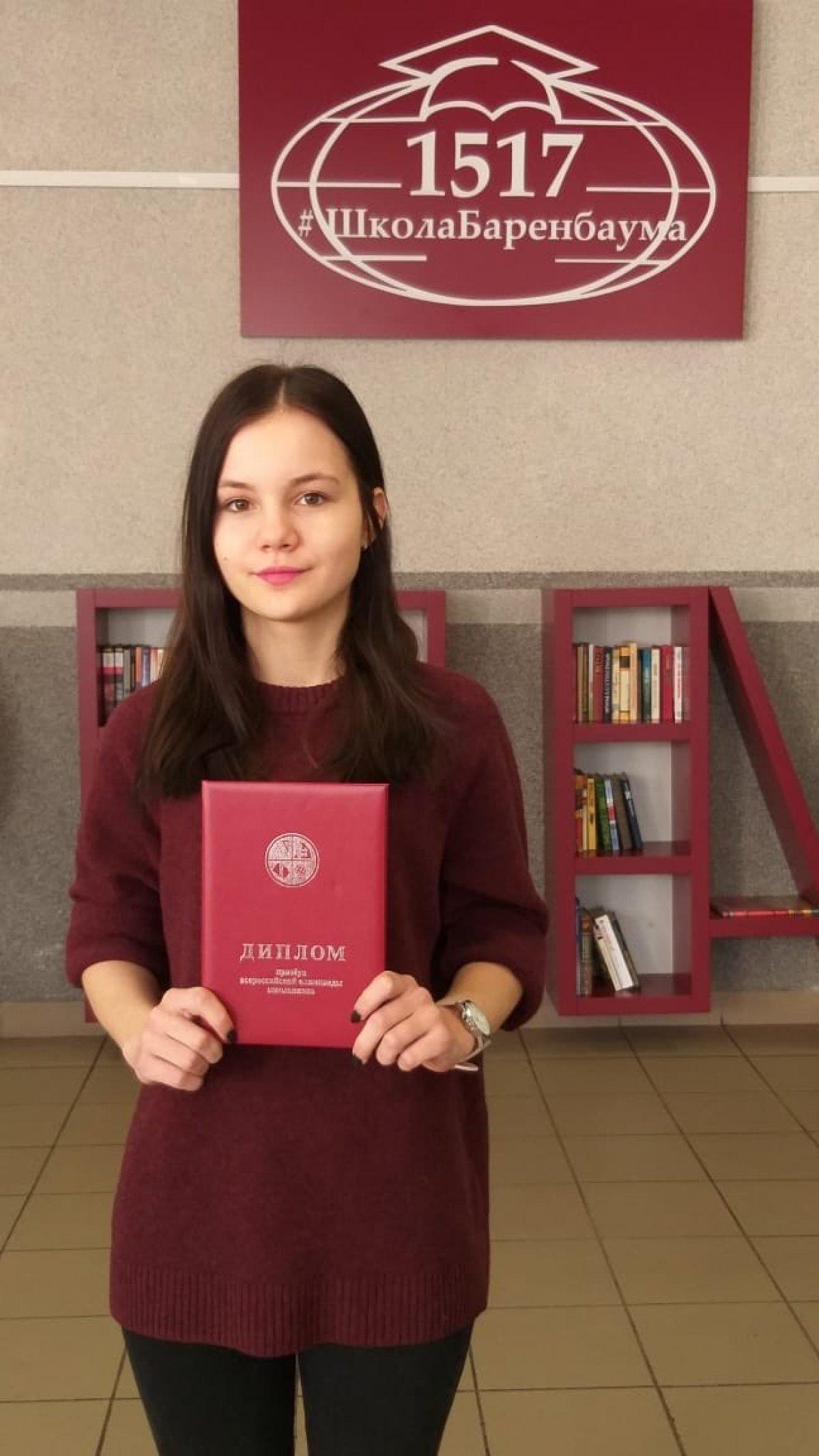 """""""После школы я планирую поступать в РУДН"""", - Анастасия Андрюнина - москвичка, сдавшая ЕГЭ по китайскому на 100 баллов 💯🖊"""