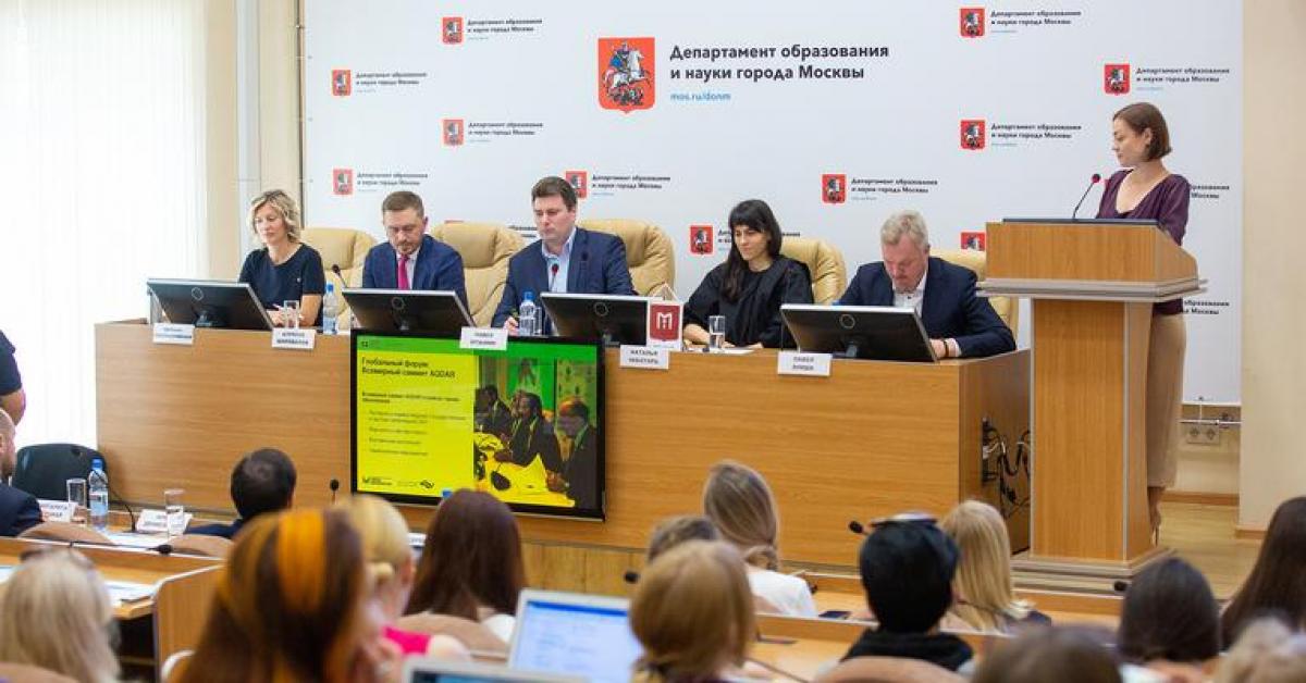 Павел Кузьмин: «Город образования» станет крупнейшим тематическим форумом
