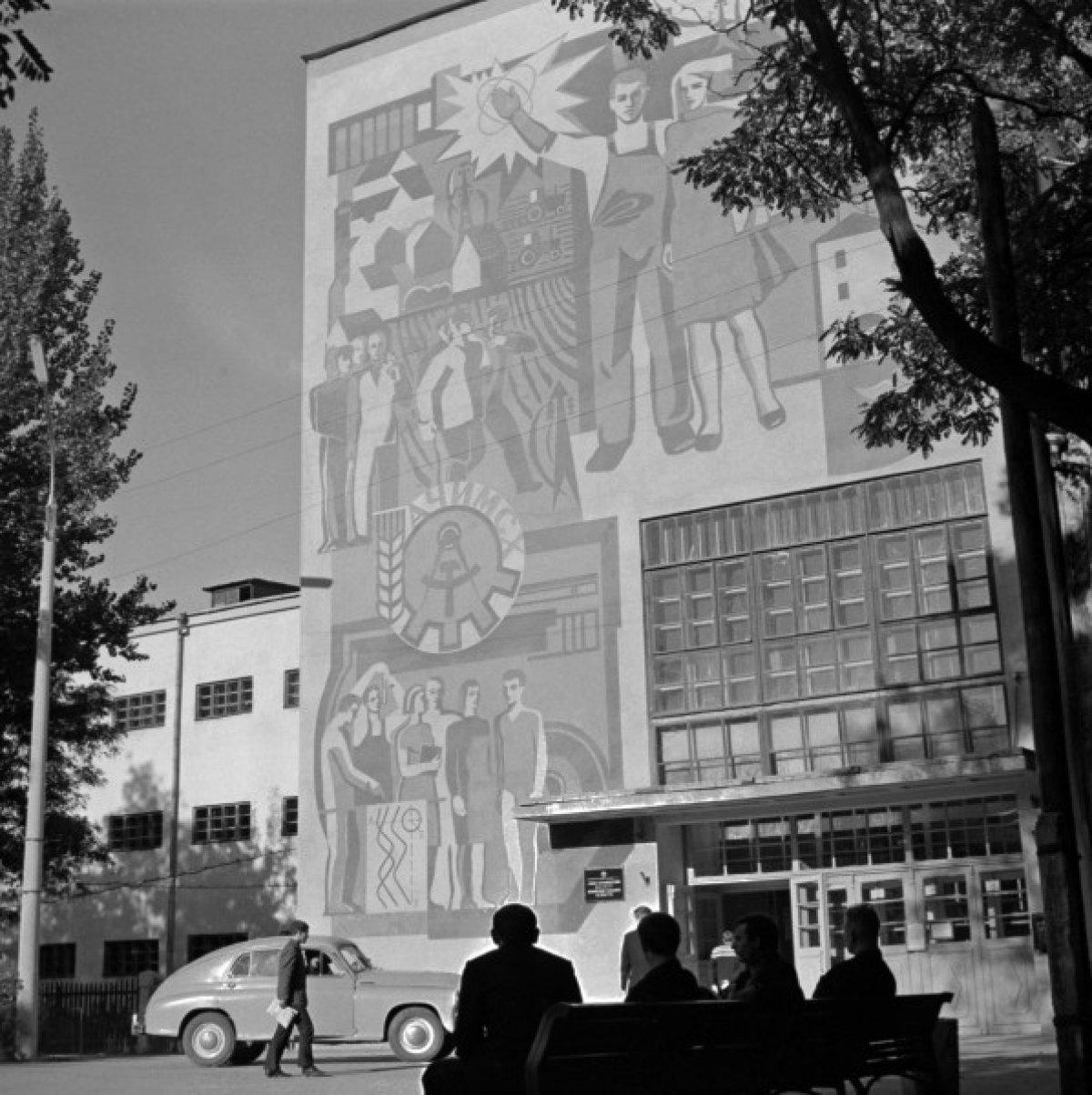 Наш институт много лет тому назад, 1974 г