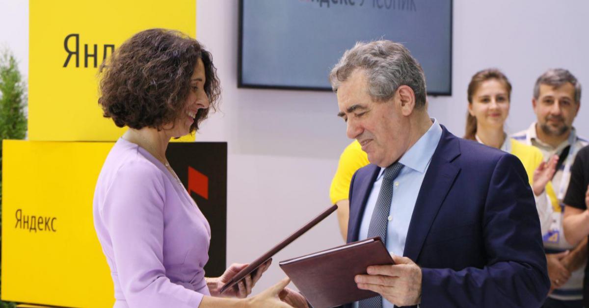 «Яндекс» будет сотрудничать с правительством Москвы в сфере образования