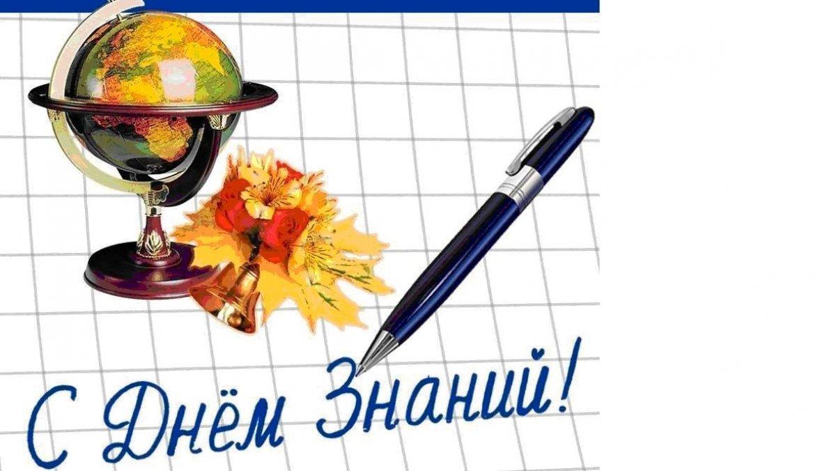 2 сентября 2019 г. в 10.00 в Барышском колледже состоится торжественная линейка