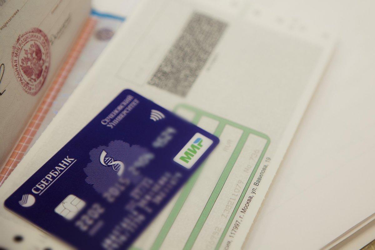 Как перевести деньги с яндекс карты на карту сбербанка по номеру телефона
