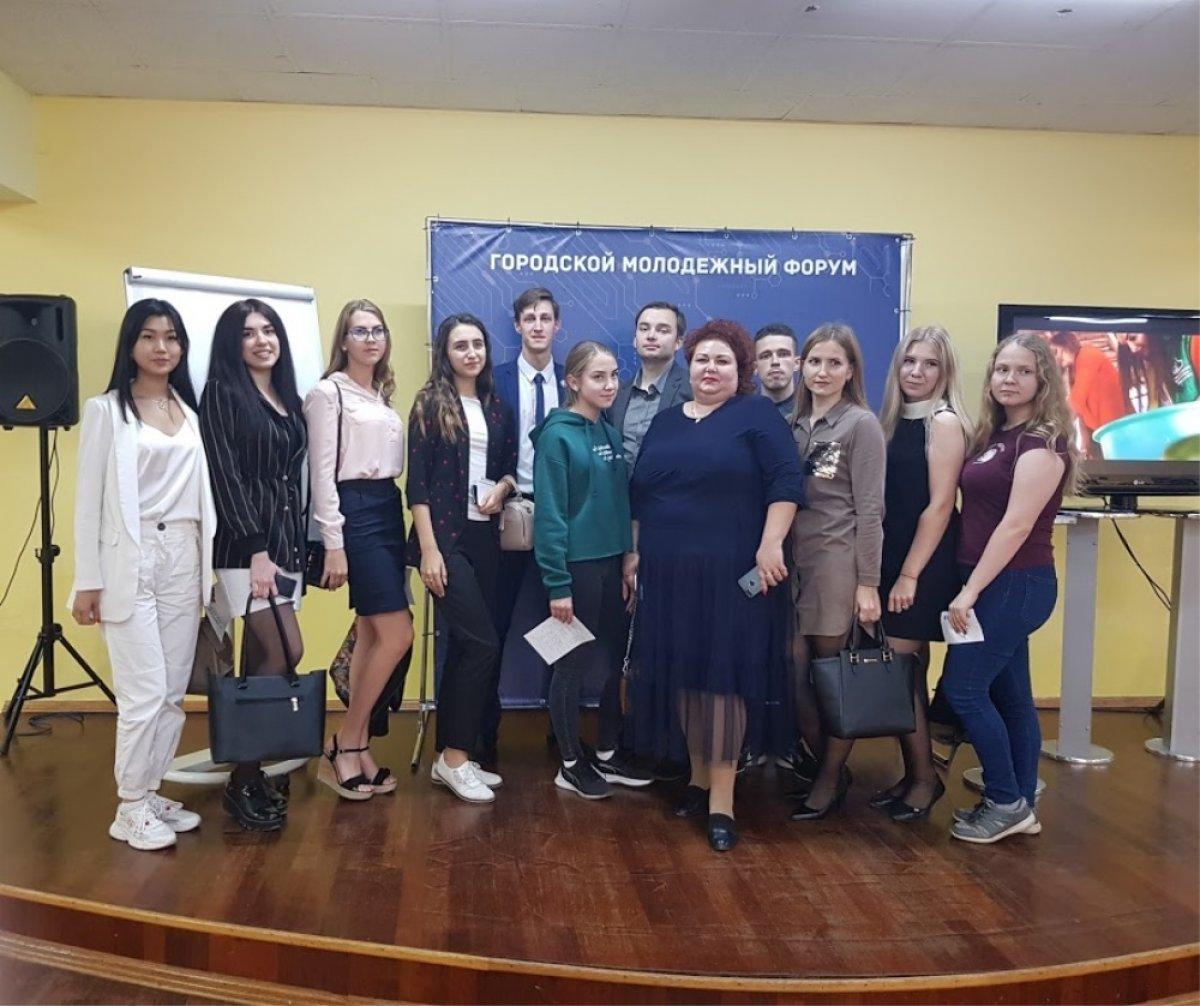 БГТИ на городском молодежном форуме